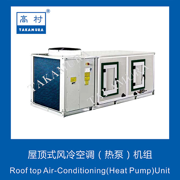 Roof top Air-Conditioning(Heat Pump)Unit