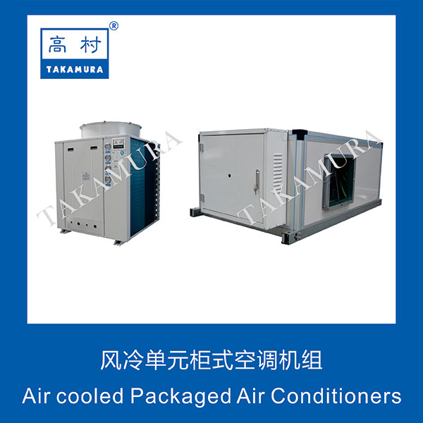 Air cooled Packaged Air Conditioners