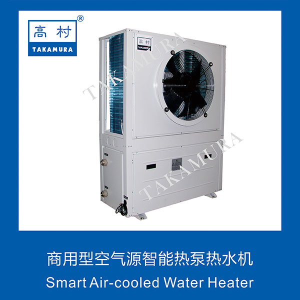 Smart Air-cooled Water Heater