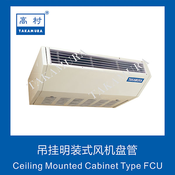 Ceiling Mounted Cabinet Type FCU