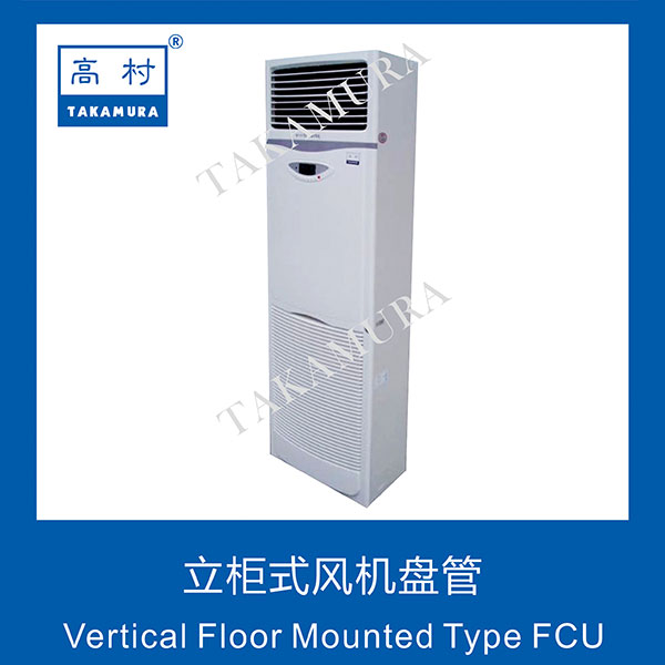Vertical Floor Mounted Type FCU