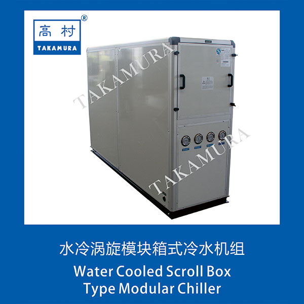 Water Cooled Scroll Box Type Modular Chiller