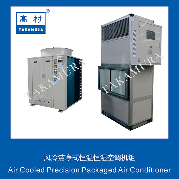 Air Cooled Precision Packaged Air Conditioner